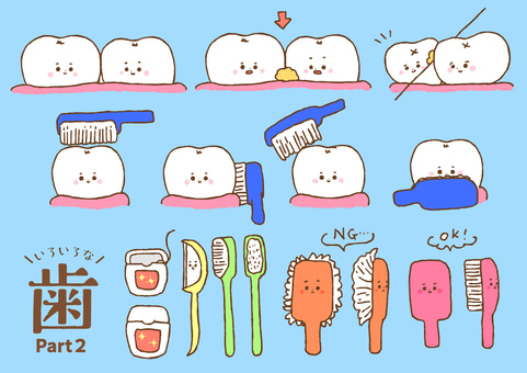 느슨한 다양한 치아 필기 일러스트 2