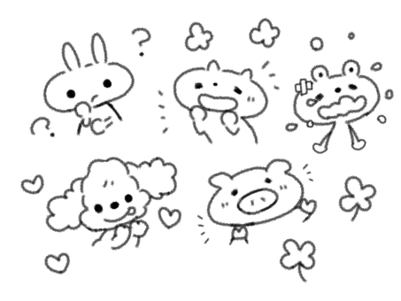 Cute animal expression collection