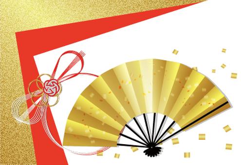New Year cards 13 (folding fan)