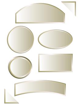 Metallic Frame 2