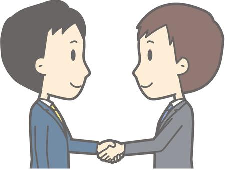 Handshake - 06 - Bust