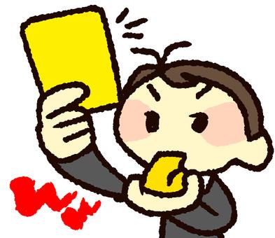 옐로우 카드