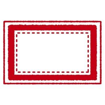 Antique stamp 7
