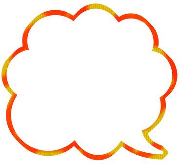 Balloon autumn color