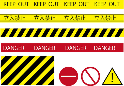 Danger illustrations set