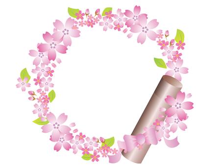 벚꽃과 리본 졸업 임대 2