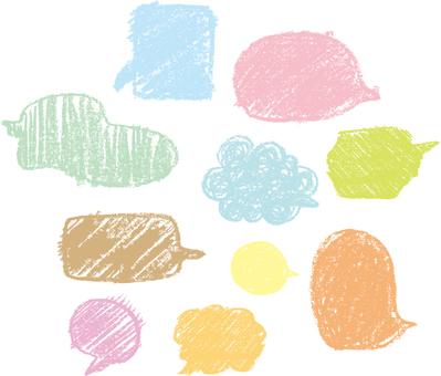 蠟筆的發言氣球