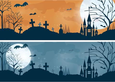 Набор баннеров на Хэллоуин 2