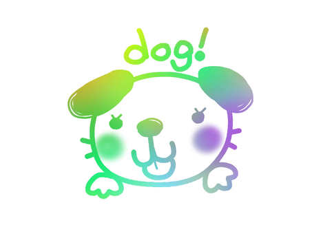 Rainbow 【dog】 dog!