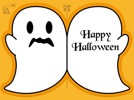 Halloween card 66