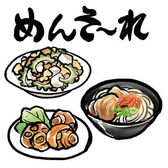 Okinawa cuisine set