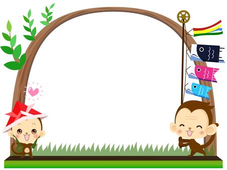 Monkey frame 5