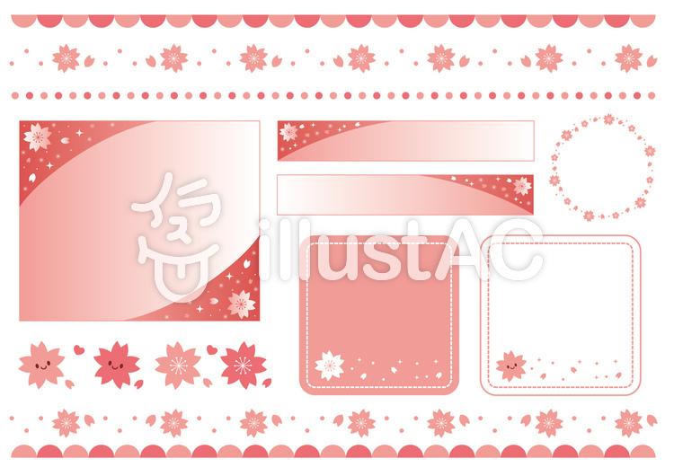 桜 モチーフ 素材のイラスト