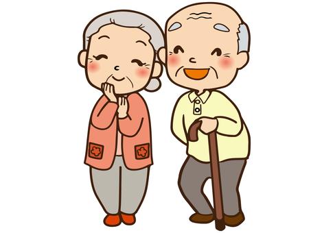 Elderly couple 1