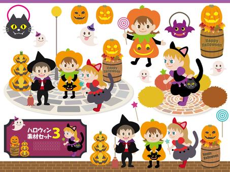 Halloween material set 3
