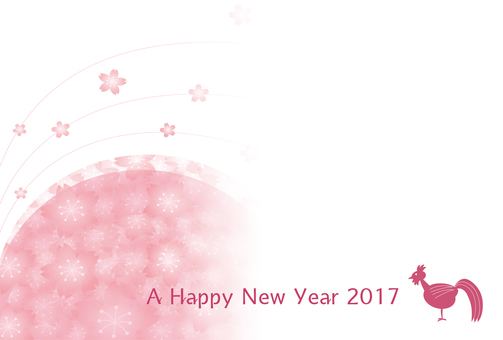 New Year cards 2017
