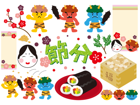 Setsubun image 010