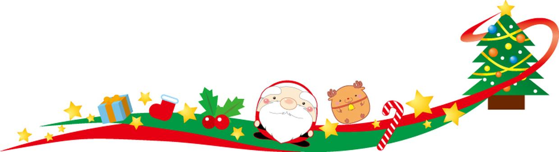 Fun Christmas