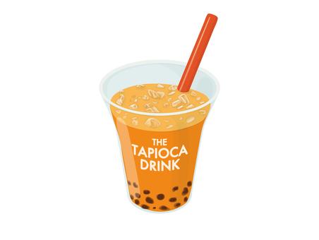 Tapioca Hoji tea milk