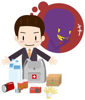 Visit sales (disaster prevention goods)