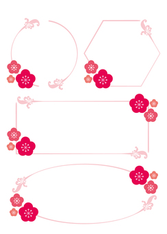 Decorative frame · plum B