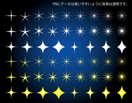 Glittering sparkling star star material collection set Night sky