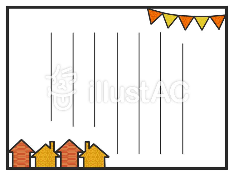 和風の町並みの便箋 縦書き オレンジイラスト No 1247365無料