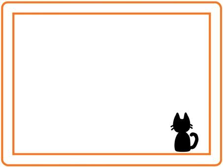 Orange frame cat silhouette