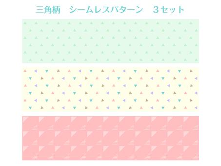 삼각 무늬 원활한 패턴 세트