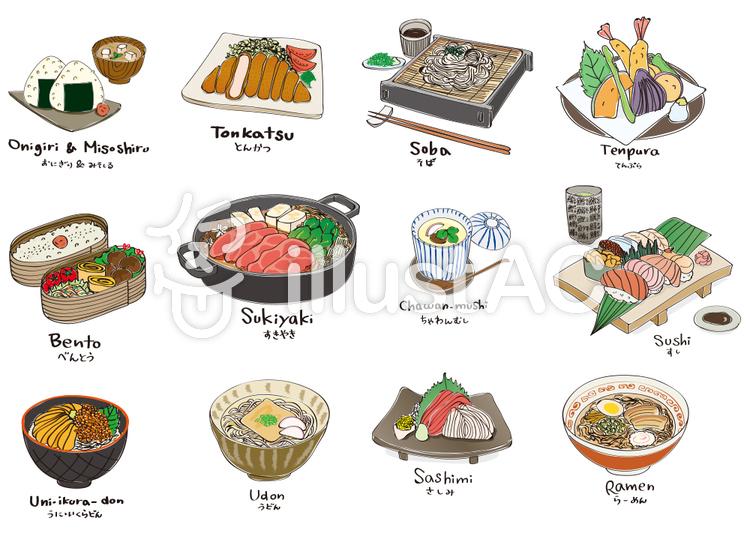 和食(黒ライン)のイラスト