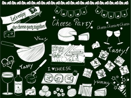 치즈 파티 칠판