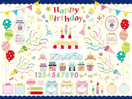 생일 축하 세트 _01