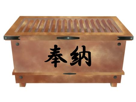 Senpai box (dedication)