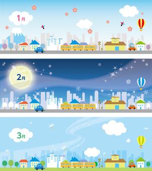Winter Townscape Landscape Banner