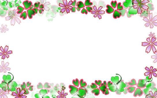 Spring frame 1