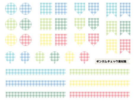 Gingham check material collection -1