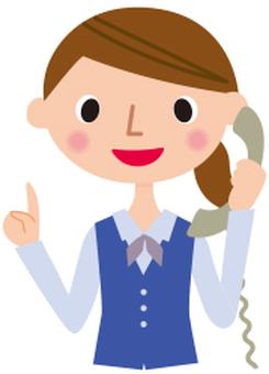 事務員電話