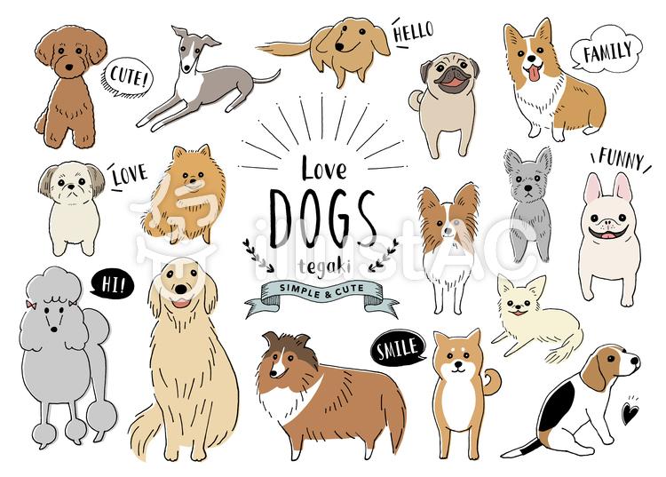 犬色々手書きのイラスト