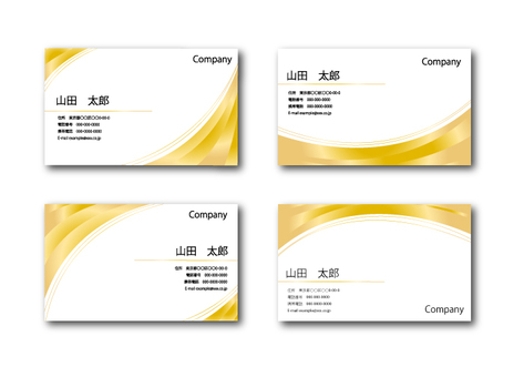 Shiny business card 5 (Gold)