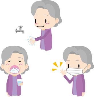 Health management (elderly women)
