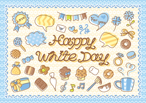 Soft and cute White Day