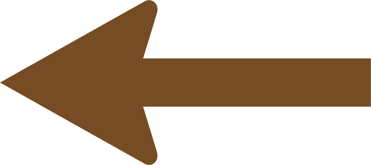 Brown arrow