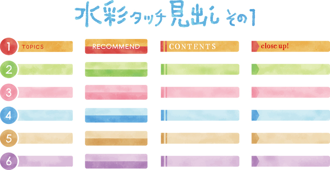 Water color touch headlines part 1
