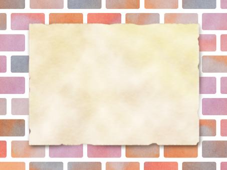 Background - Brick 15