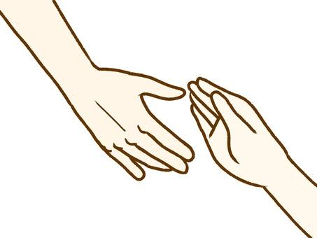 Hands and hands.
