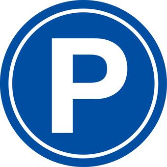 Parking mark 2