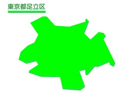 Adachi-ku 2