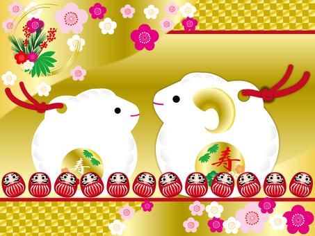 Tamaki and sheep