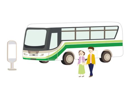 Bus Senior
