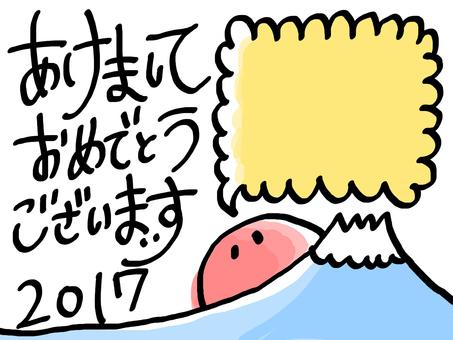 【2017】 Handwritten / New Year's card template